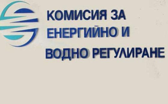 Комисията по енергийно и водно регулиране прие доклада за извънредната