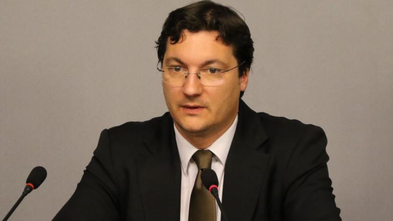 """""""В отговор на препоръките в доклада на Европейската комисия, Министерски"""