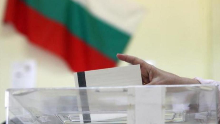 Централната избирателна комисия определи правилата, по които хора, поставени под