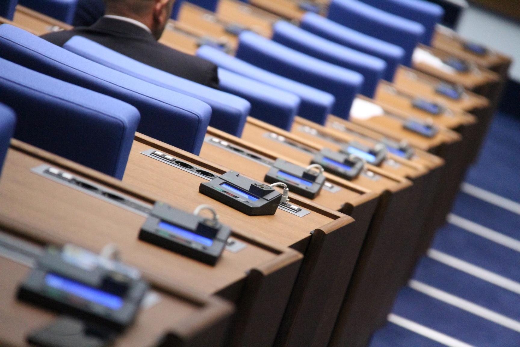 Депутатите от 44-тото Народно събрание ще се съберат днес на