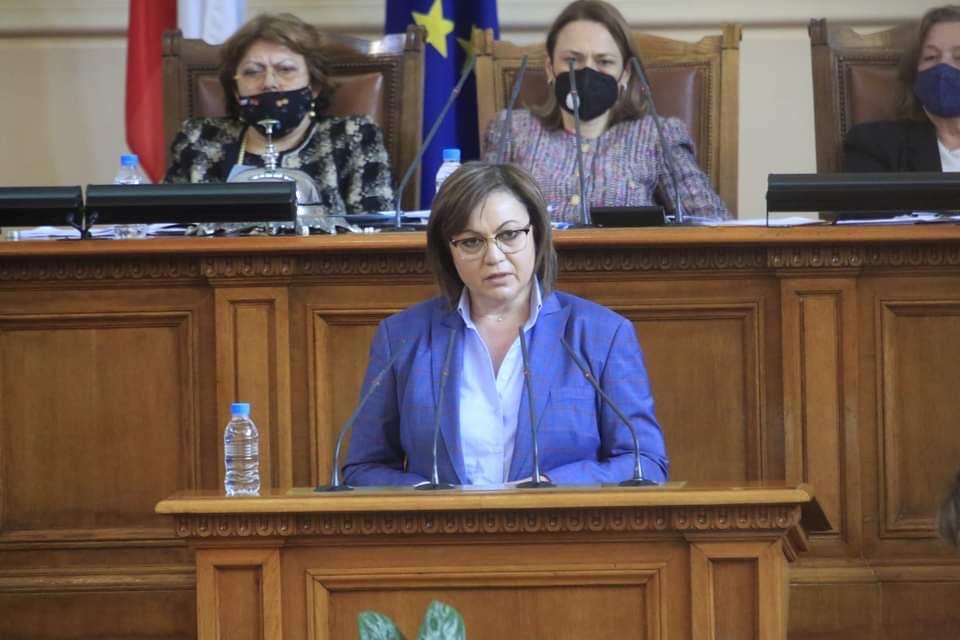 """""""Оставката на правителството на Борисов днес не е просто формален"""