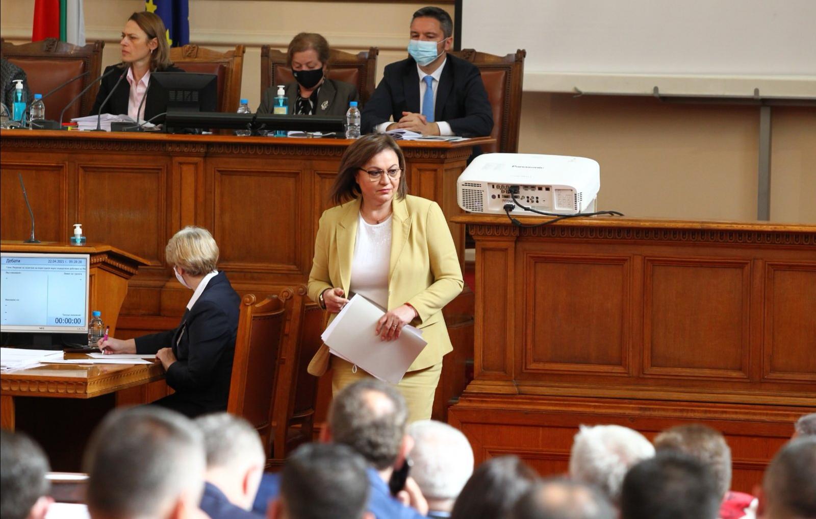 Народното събрание започна работа днес, прие нов дневен ред, от