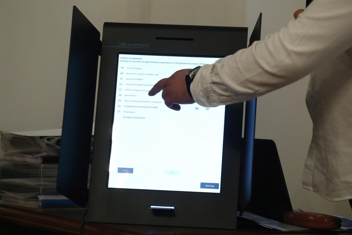 Машинното гласуване е добро решение, макар то да крие своите