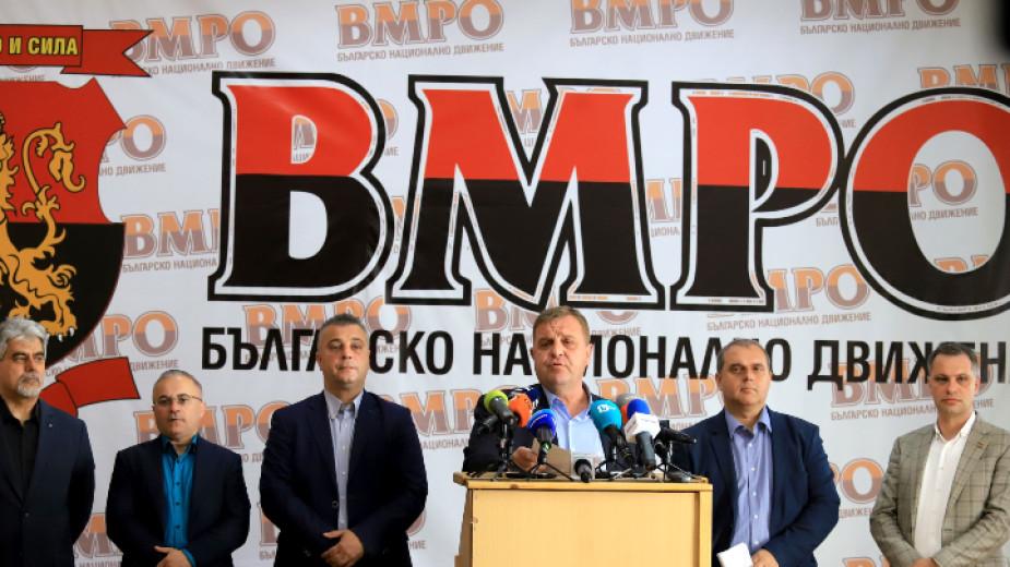 ВМРО обяви няколко приоритета, с които ще влезе в кампания