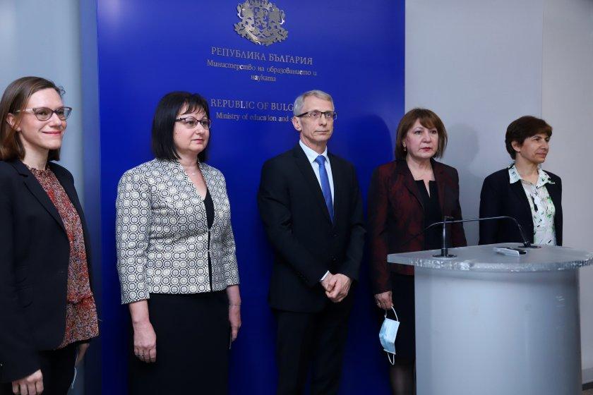 Служебният министър на образованието представи днес екипа си и обяви