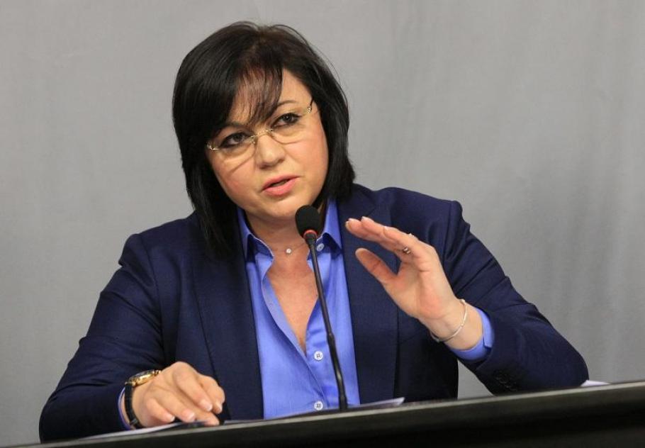 Интервю на лидера на БСП Корнелия Нинова в ефира на