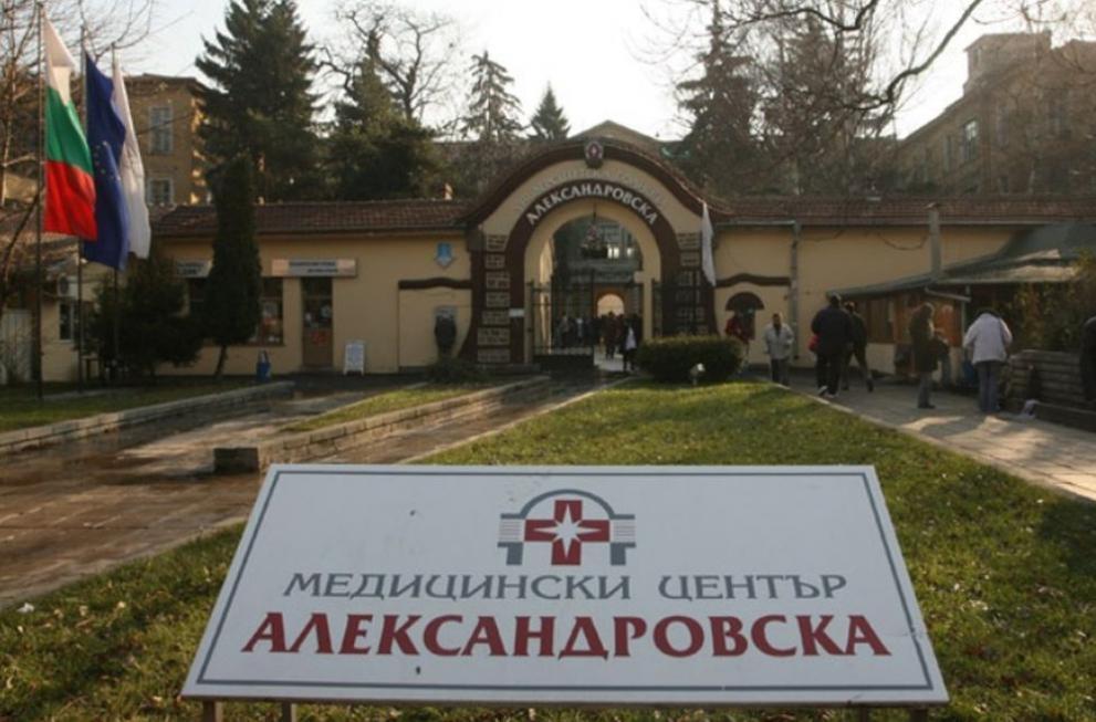 """В последните 10 години финансовото състояние на """"Александровска болница"""" трайно"""
