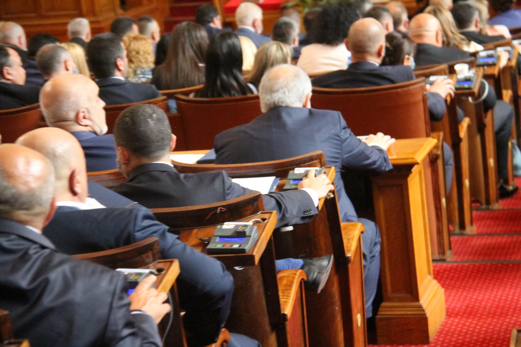 """""""В това Народно събрание загубихме много време на българските избиратели."""