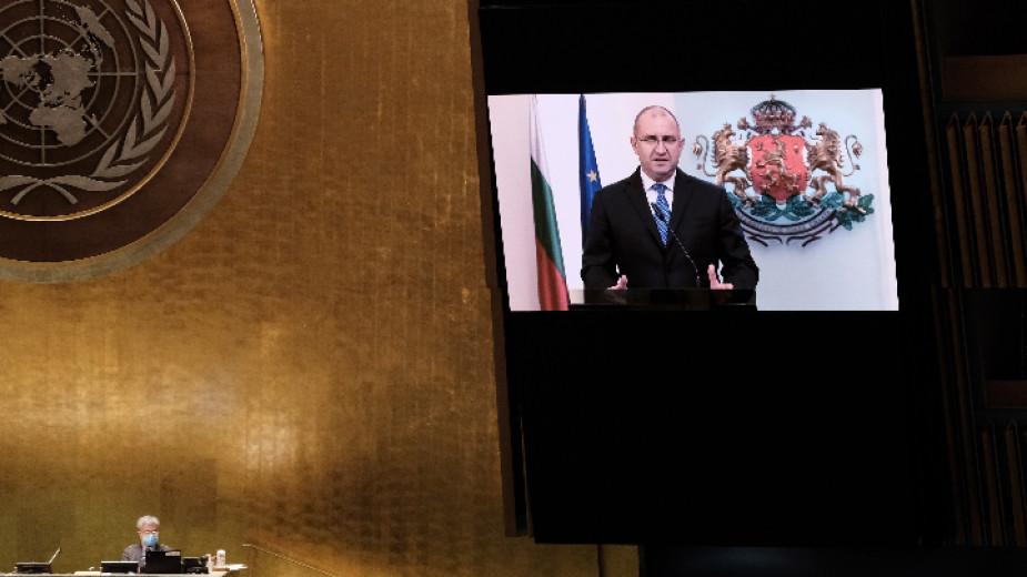 България ще продължи да работи за ефективна ООН, подготвена да