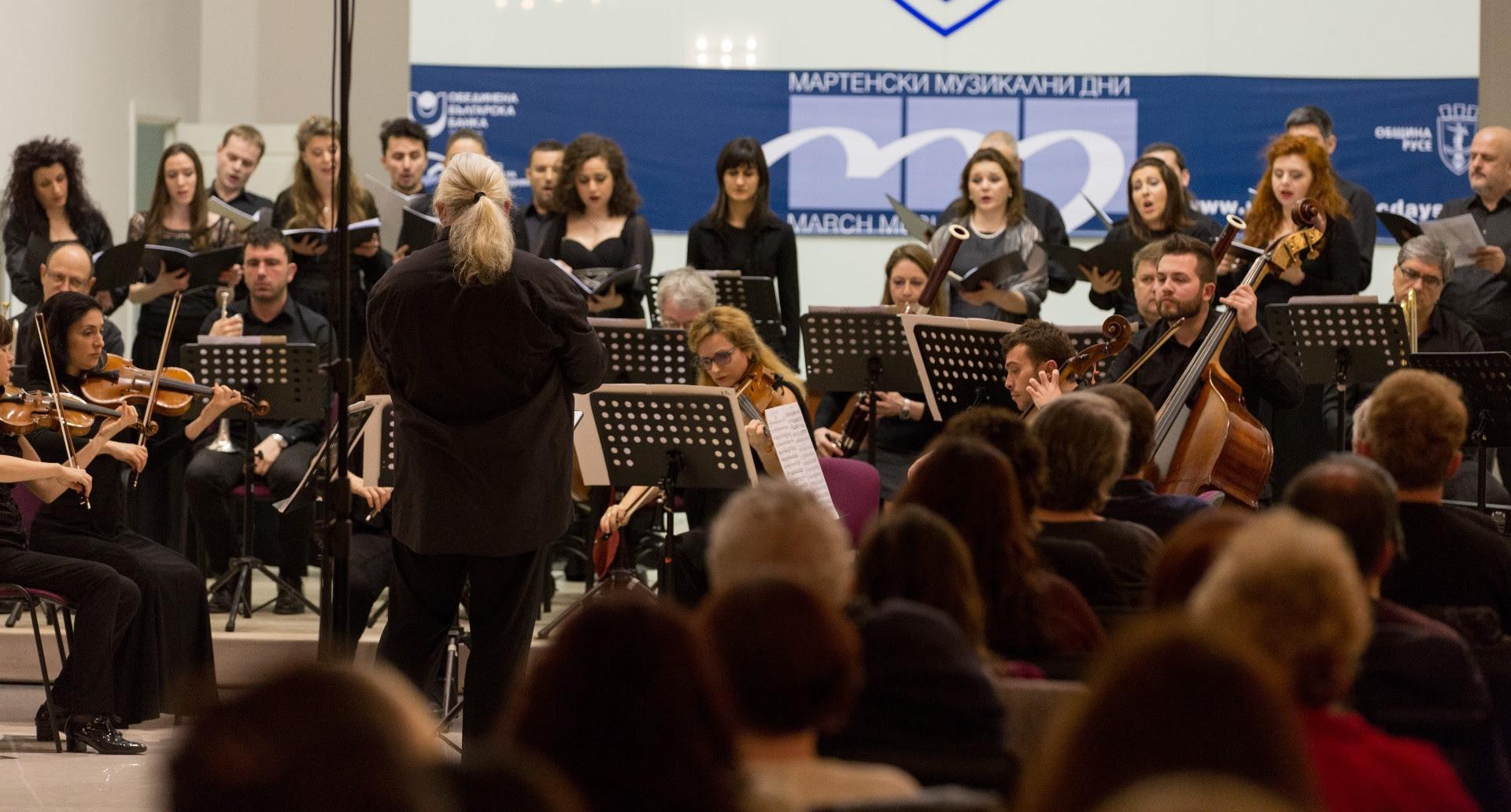 """Програмата на МФ """"Мартенски музикални дни"""" продължава на 25 септември"""