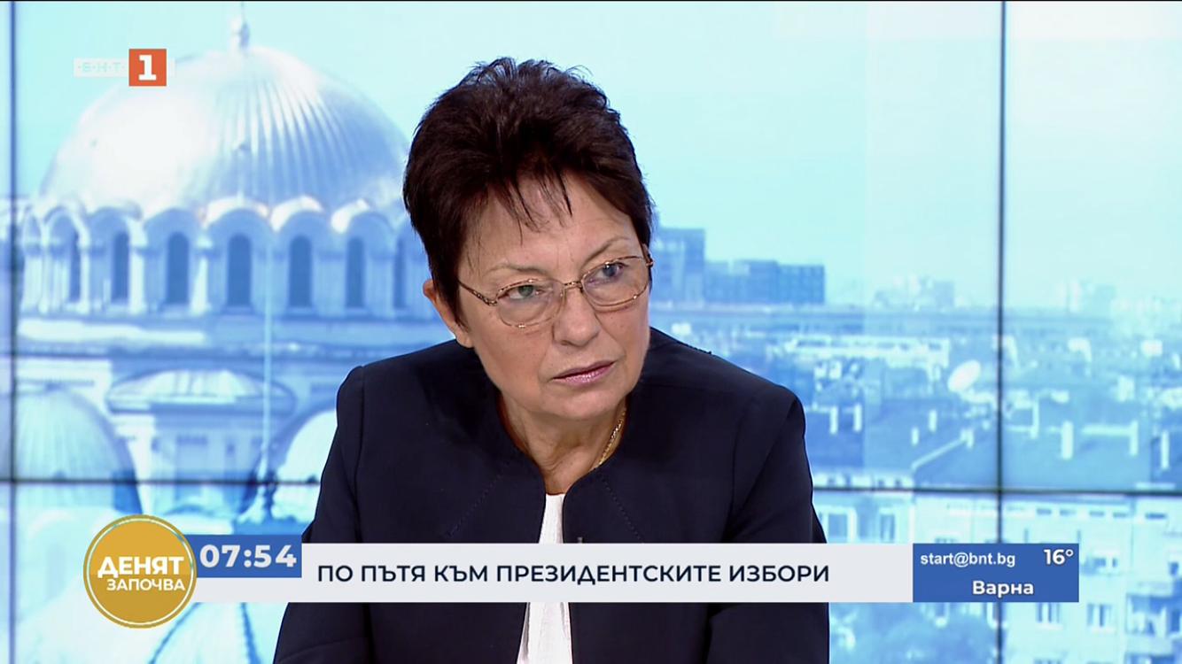 Според нея представителството на БСП от двама зам.-председатели на партията