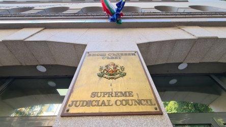 Общото събрание на съдиите не успя да избере двама нови