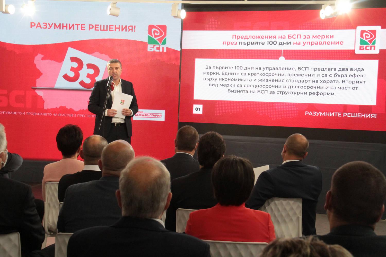 Основните акценти от програмата на БСП за първите 100 дни