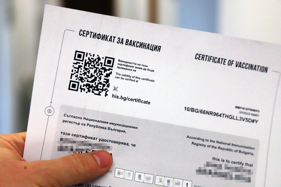 От днес в полунощ влезе в сила зеленият сертификат като