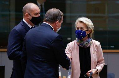 Заедно с други девет държави от ЕС, сред които и