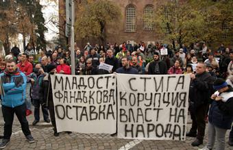 Image result for фандъкова, оставка