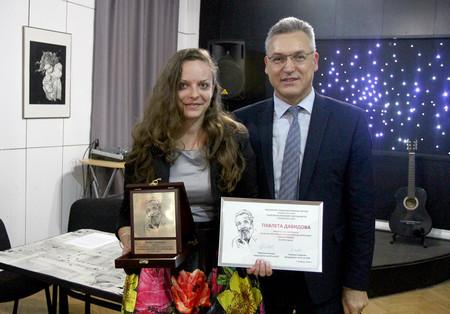 """Първият носител на наградата за млад журналист """"Стефан Продев"""" бе"""