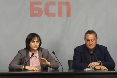 Снимка: БСП: Край на модела Борисов с обществените поръчки