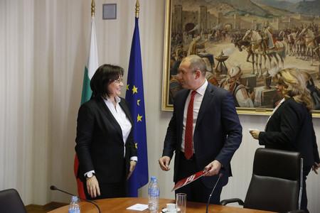 Снимка: Президентът подкрепи Визия за България