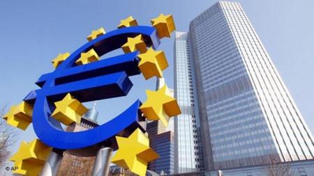 Източник от Европейската централна банка опроверга пред БНР информацията, че