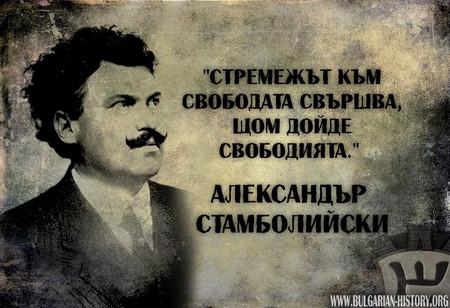 """1. Джамбазки """"тръка револвера, ке го праща БеСеПето в село"""