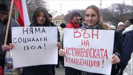 Владимир ШейтановТова е едно от най-важните решения на нашия Конституционен