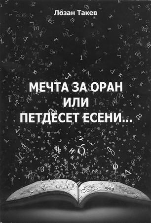 Снимка