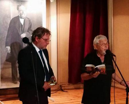 """Министърът на културата Боил Банов връчи Националната награда """"Христо Г."""