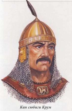 През 803 г. на българския престол се възкачва Хан Крум