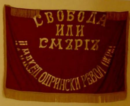 Подготви Христо ГеоргиевКрушовската република е трагична страница от Илинденско-Преображенското въстание