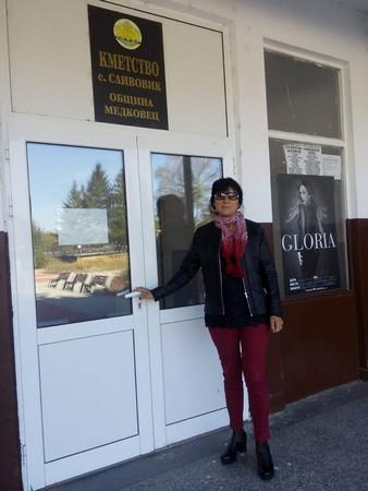 Отдавна не бях ходила към Северозападна България, въпреки че едната