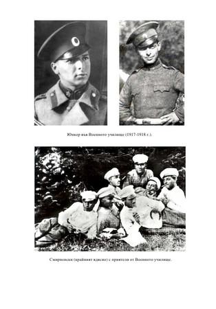 Подготви Христо ГеоргиевНа 18 юни се навършват 95 години от
