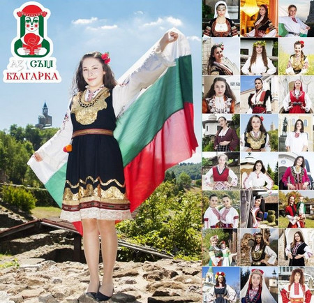 """Представителна изложба на Национален проект """"Аз съм Българка!"""" ще бъде"""