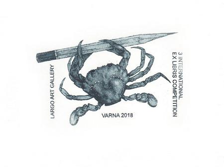 Третото издание на Международния екслибрис конкурс във Варна, организиран от