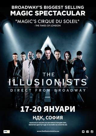 """Продуцентите на """"The Illusionists: direct from Broadway"""" анонсираха най-новото си"""
