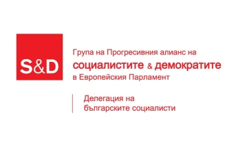 Eвродепутат Момчил Неков ще участва в тържествената церемония по откриване
